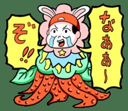 Naaaaaaaaaa~~~~!!! sticker #1446509
