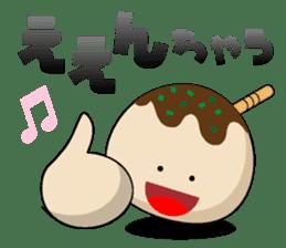 Osaka institution Takoyaki sticker #1447394