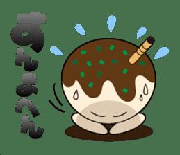Osaka institution Takoyaki sticker #1447397
