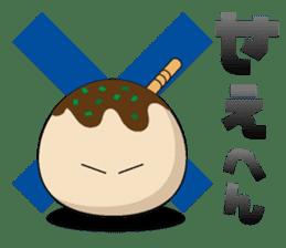 Osaka institution Takoyaki sticker #1447401
