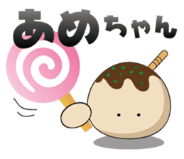 Osaka institution Takoyaki sticker #1447403