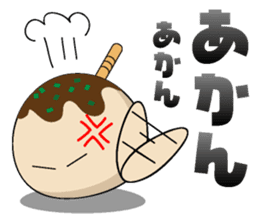 Osaka institution Takoyaki sticker #1447404
