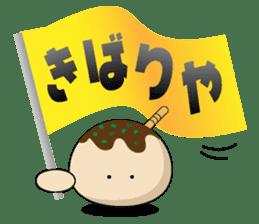 Osaka institution Takoyaki sticker #1447406