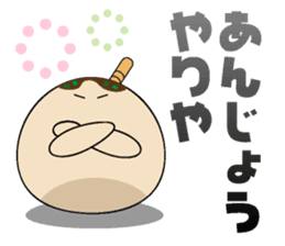 Osaka institution Takoyaki sticker #1447412