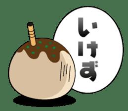 Osaka institution Takoyaki sticker #1447413