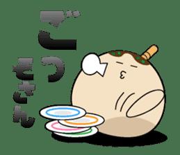 Osaka institution Takoyaki sticker #1447414