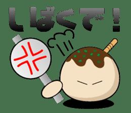 Osaka institution Takoyaki sticker #1447415