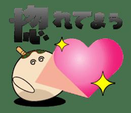 Osaka institution Takoyaki sticker #1447418