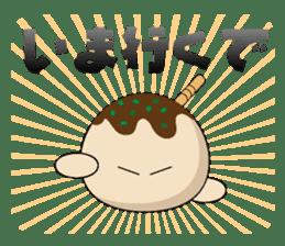 Osaka institution Takoyaki sticker #1447428
