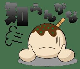 Osaka institution Takoyaki sticker #1447430