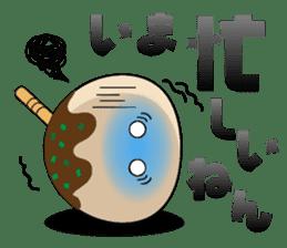 Osaka institution Takoyaki sticker #1447433