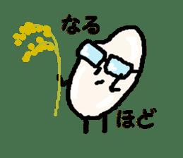 The grain of rice sticker #1449161
