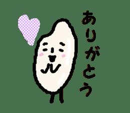 The grain of rice sticker #1449172