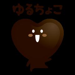 Loose Chocolate