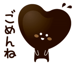 Loose Chocolate sticker #1450877