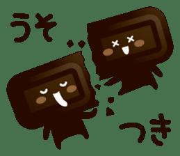 Loose Chocolate sticker #1450888