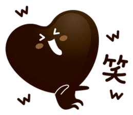 Loose Chocolate sticker #1450911