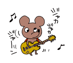 Brown mouse sticker #1451394