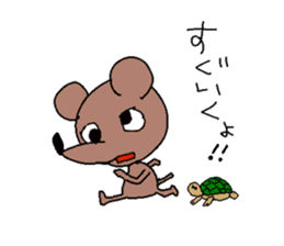 Brown mouse sticker #1451423