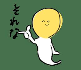 moyashi sticker #1452114