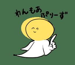 moyashi sticker #1452128
