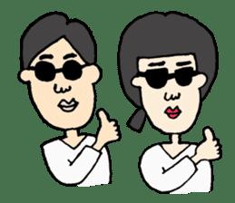MAGAO people sticker #1458591