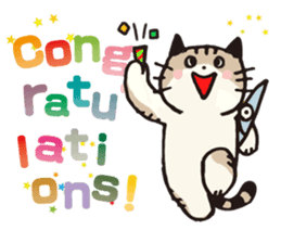 Pouch the Cat 4 English sticker #1459616