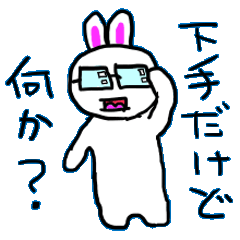 Sticker of a rabbit laughable a little.2