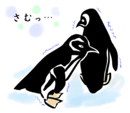 Daily sticker #1461049
