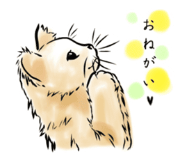 Daily sticker #1461074