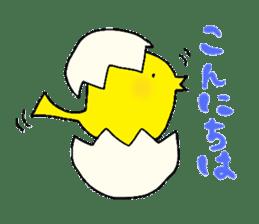 Lovely egg sticker #1461287