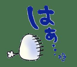 Lovely egg sticker #1461296