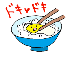 Lovely egg sticker #1461297