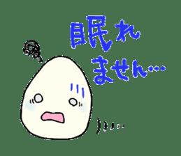 Lovely egg sticker #1461300