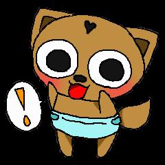 Little dog Hana