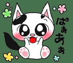 Little dog Hana sticker #1461867