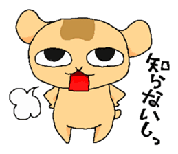 Little dog Hana sticker #1461873