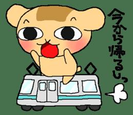 Little dog Hana sticker #1461879
