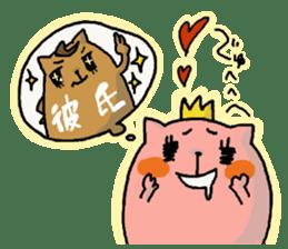 Tamiko and Baruko sticker #1462407