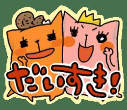 Tamiko and Baruko sticker #1462441