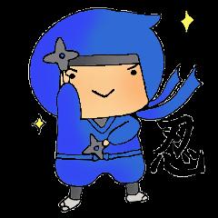 ninja ninnin