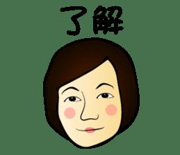 Happy Mom sticker #1466866