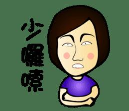 Happy Mom sticker #1466880