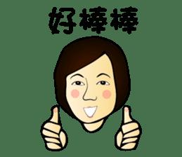 Happy Mom sticker #1466884