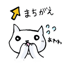 The white cat which talks sticker #1467372