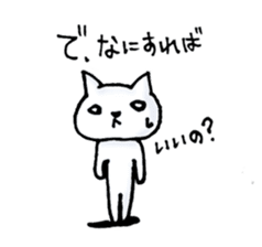 The white cat which talks sticker #1467389