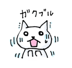 The white cat which talks sticker #1467402