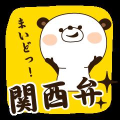 Kansai dialect Panda