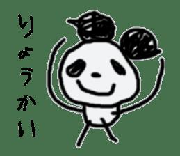panda-chan sticker sticker #1473012