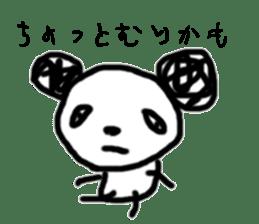 panda-chan sticker sticker #1473021